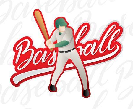 A baseball player swinging and hitting. Vector illustration 向量圖像