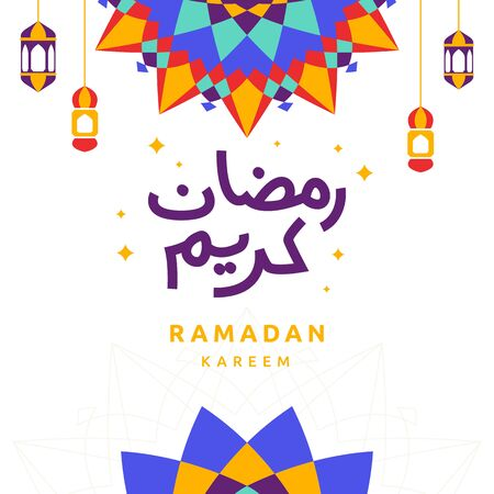 Arabic Islamic calligraphy of text Ramadan Kareem on Islamic background. Illustration Ramadan Kareem Background with Lamps (Fanoos), Crescents and Stars - Vector