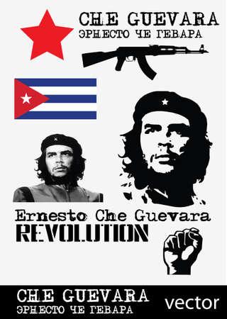 revolutions: Che Guevara