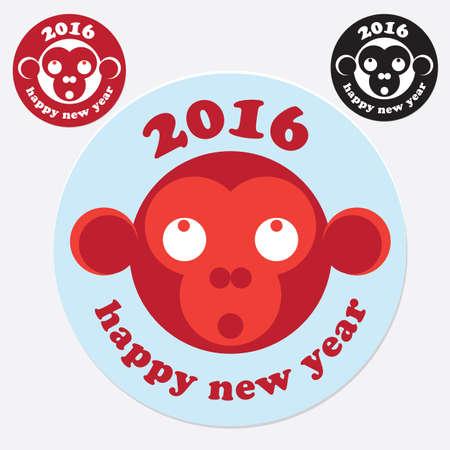 prosper: Oriental Happy Chinese New Year 2016 Year of Monkey Vector Design Chinese Translation: Year of Monkey