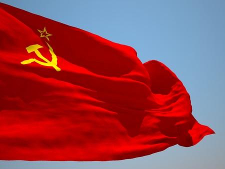 republics: Union of Soviet Socialist Republics USSR HD flag Stock Photo