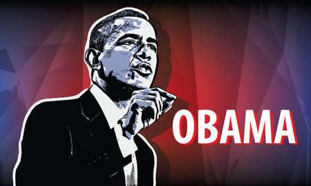 미국 오바마 대통령. 스타일 만화 그림에서 벡터 일러스트 레이 션. 사진의 마찰 Barack Obama는 카이로에서 말하고 라이센스 CC0 라이센스에 따라 사용 가