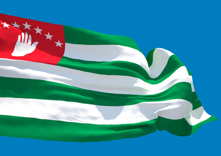 sukhumi: Abkhazia wave flag HD. Republic of Abkhazia