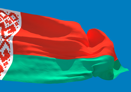 unitary: Belarus wave flag HD Republic of Belarus Stock Photo