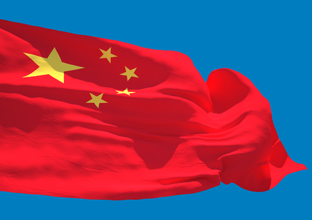 chine: Chine wave flag HD Peoples Republic of China