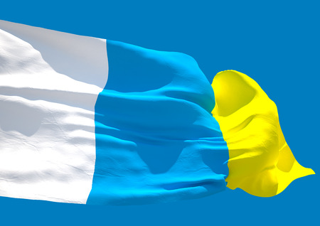 spanish flag: Canary islands wave flag HD Spanish archipelago Stock Photo