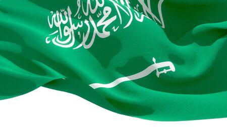 Kingdom of Saudi Arabia waving national flag. 3D illustration Stockfoto