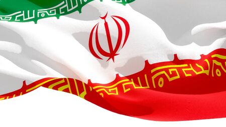 Islamic Republic of Iran waving national flag. 3D illustration