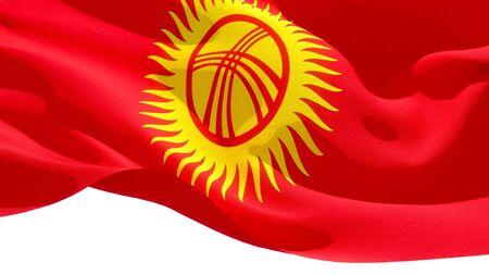 Kyrgyz Republic national flag 3D blocks background. 3D illustration