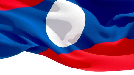 Laos Democratic Republic waving national flag. 3D illustration Stockfoto