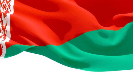 Republic of Belarus waving national flag. 3D illustration