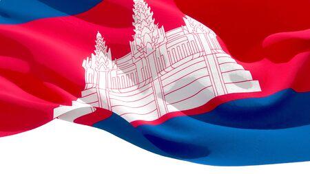 Kingdom of Cambodia waving national flag. 3D illustration