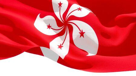 Hong Kong national flag 3D blocks background. 3D illustration