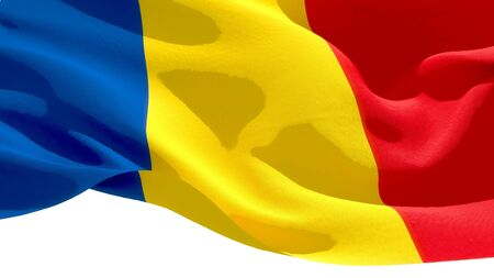 Republic of Chad waving national flag. 3D illustration