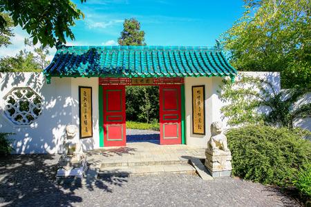 scholars: HAMILTON, NZ - FEBRUARY 25, 2015: Chinese Scholars garden in Hamilton Gardens.