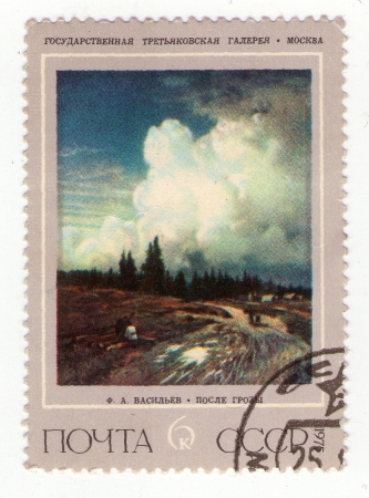 vasiliev: USSR - CIRCA 1975: a stamp printed in USSR shows after the Storm (painting by F. Vasiliev is in the State Tretyakov Gallery), Isolated on white, circa 1975 Editorial