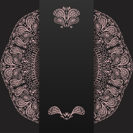 vertical divider: Abstract dark background with light lacy mandala pattern  Vector illustration