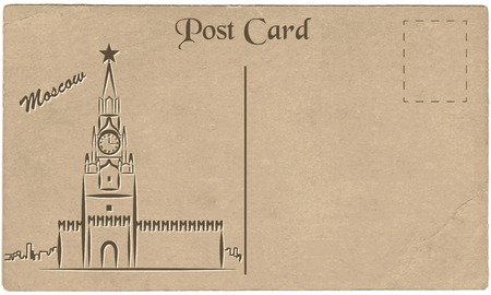 old postcard: Old postcard from Moscow with a drawing of the Kremlin.  Stylization. Vector illustration.