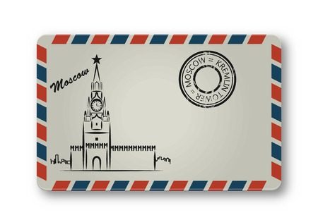 kremlin: Letter from Moscow with the Kremlin tower painted. Stylization. Vector illustration.