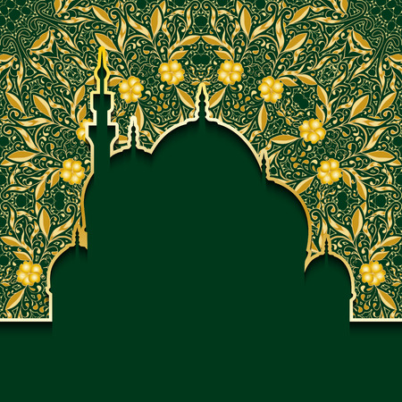 Greeting background to Muslim holiday of Ramadan. Green background with gold pattern. The inscription Ramadan Kareem. Vector illustration. Иллюстрация