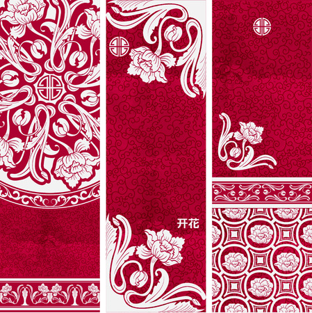 asian business: Templates of vertical  design with imitation of Chinese painting. A set of three pieces. Watercolor texture. Hieroglyphics translated as flower.