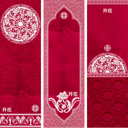 Set of three templates of  vertical   design with imitation of Chinese painting with space for text. Hieroglyphics translated as flower. Ilustração