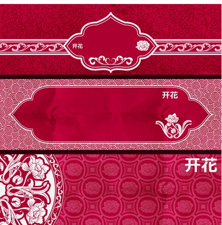translated: A set of three horizontal banners painted in the style of Chinese painting. Hieroglyphics translated as flower.  Vector illustration.