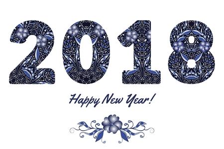 2018 con motivos florales números fondo de felicitación. Ilustración vectorial