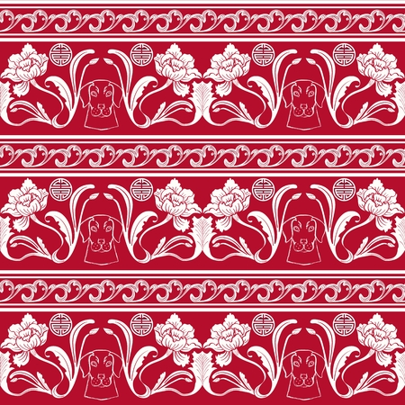 Seamless pattern with flowers and a dogs head in Chinese style. Rich background with symbols for the East lunar new year. Vector illustration