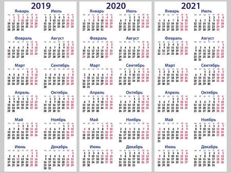 Calendar grid for 2019, 2020 and 2021 years set. With weekends and holidays Simple vertical template in Russian language. Two days off - Saturday and Sunday. Vector illustration