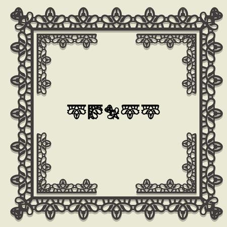 Square lace frame, corner elements and pattern brush set. Vector illustration.