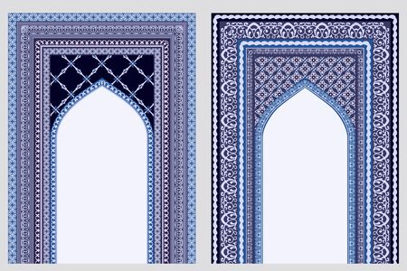 Eid-Al-Fitr festive card collection design templates with Islamic blue ornament. National background for holiday of Muslim community. Ramadan Kareem banners with space for text. Vector illustration.