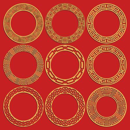 Set di cornici cinesi rotonde isolate su sfondo rosso. Ornamenti orientali circolari geometrici. Illustrazione vettoriale