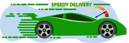Fast delivery high speed car. Icon of express delivery, quick move. Concept symbol speedometer. Vector illustration Çizim