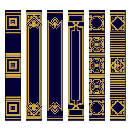 Spines of books pattern set. Bookbinding template design. Samples roots of book or bookmarks. Luxury gold and blue ornament. Ornamental frames and borders. Vector illustration