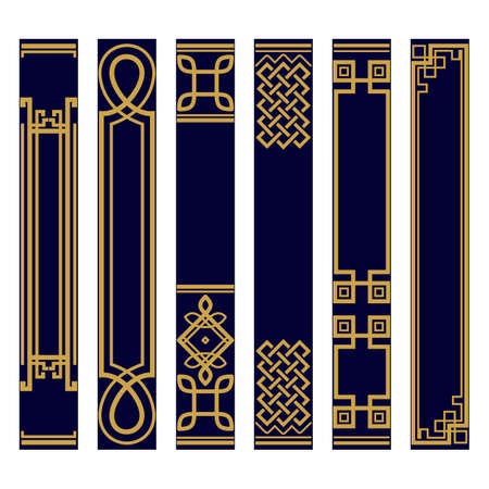 Set of Vertical spines of books pattern. Bookbinding template design. Samples roots of the book. Luxury gold and blue ornament. Ornamental frames and borders. Vector illustration