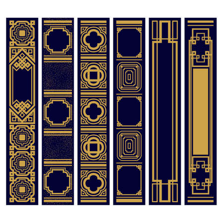 Set of Vertical designs for spines of books. Sample pattern root of the book. Ornamental frames and borders in the Art Deco style. Luxury gold and blue pattern. Vector illustration Vektorgrafik