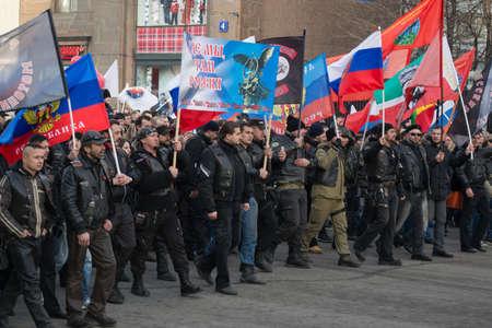 pandilleros: MOSC� - NOVIEMBRE 4. lobos Moto Pandilla noche y Alexander Zaldostanov celebran el D�a de la Unidad Nacional.