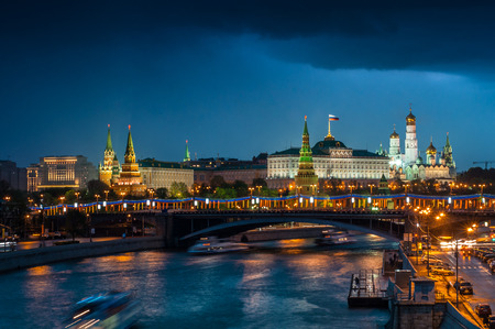 Panoramic view of Moscow Kremlin at night, Russia photo