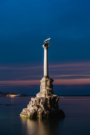 Monument to the Scuttled Warships in Sevastopol at night