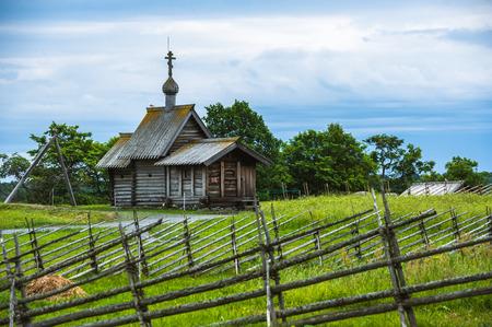 Kizhi Island, Russia. Ancient wooden religious architecture. Summer landscape Stock Photo