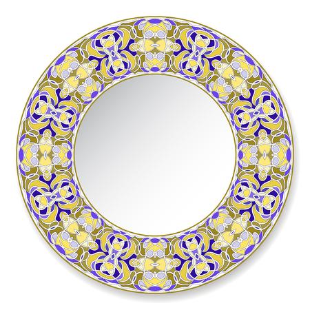 Kolorowy talerz ozdobny z wzorem w stylu orientalnym. Okrągła ozdoba do Twojego projektu. Ilustracja wektorowa.