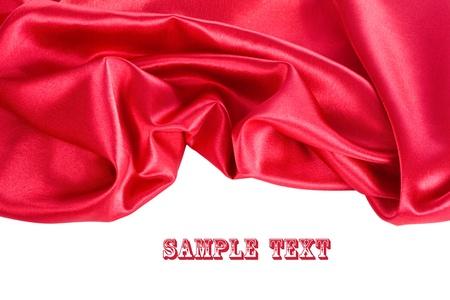 滑らかなエレガントな赤い絹の背景として使用することができます。 写真素材 - 16650922