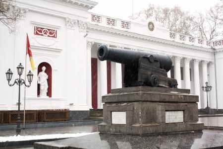duma: Gun at the Promenade Square monument on the Duma of Odessa