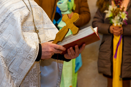Picture of a Holly book in the church Stock Photo