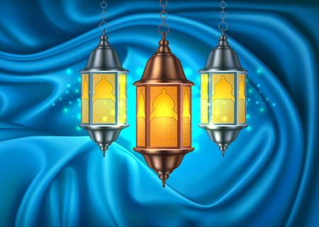 Vector ramadan kareem lantern realistic curtain Illustration