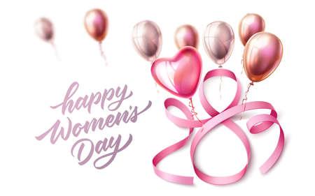 Vector happy womens day lettering 8 march ribbon Иллюстрация