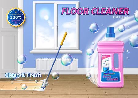 Vector realistic floor cleaner detergent bottle ad