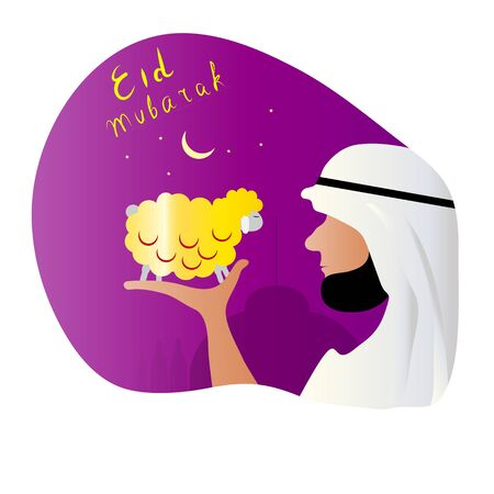 Vector image of celebration of Muslim holiday Eid Al Adha Mubarak of the sacrifice sheep and goat
