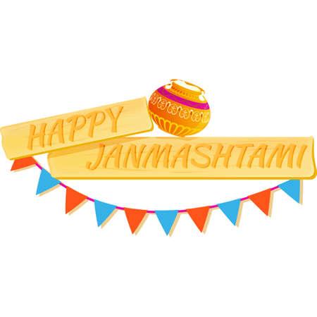 Vector illustration Happy Janmashtami.